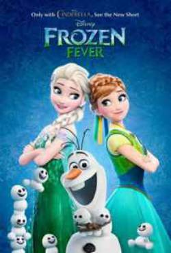 Frozen Fever (Dual Audio)