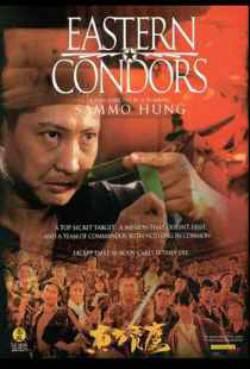 Eastern Condors (Dual Audio)