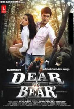 Dear v/s Bear