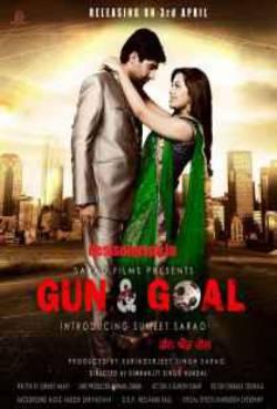 Gun & Goal (Panjabi)