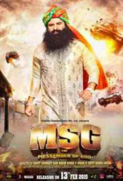 MSG: The Messenger