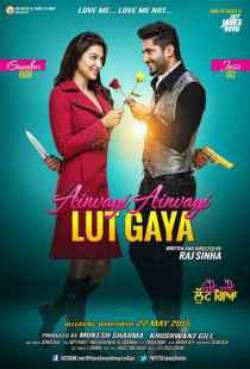 Oh Yaara Ainvayi Ainvayi Lut Gaya (Punjabi)