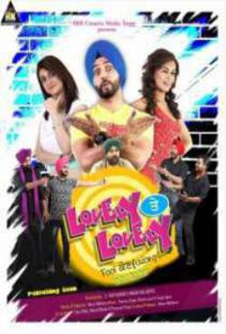 Lovely Te Lovely (Panjabi)