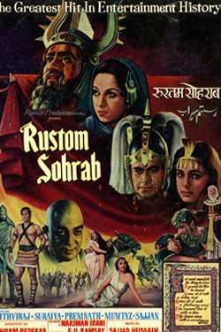 Rustom Sohrab