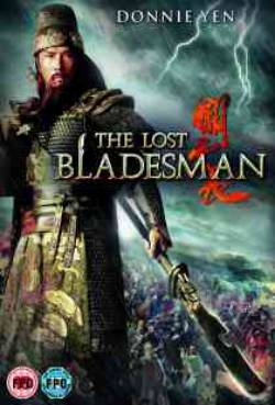 The Lost Bladesman (Dual Audio)