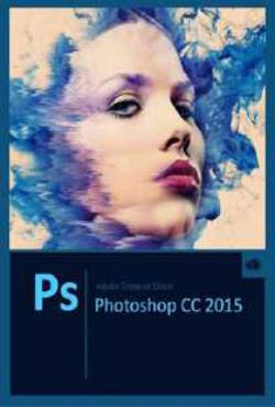 Adob Photoshop Portable