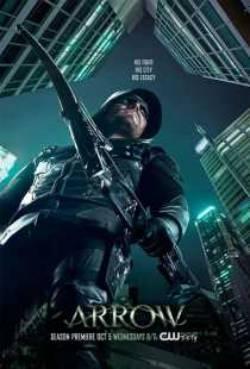 Arrow S05 E04