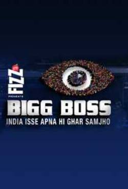 Bigg Boss 10 Weekend Ka Vaar