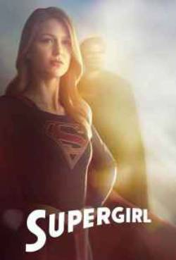 Supergirl S01 E12