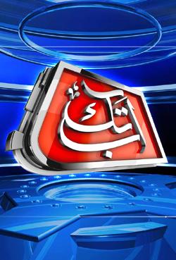 AbbTak News