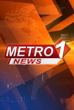 Metro One News