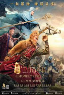 The Monkey King 2 (Dual Audio)