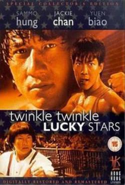 Twinkle, Twinkle Lucky Stars
