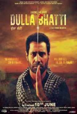 Dulla Bhatti Wala (Punjabi)